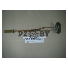 64221-1105014 Топливозаборник сб.